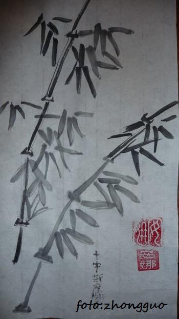 Przekład Poezji Chińskiej I Festiwal Threpublic Of