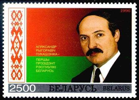 fot. Post of Belarus, http://belpost.by/stamps/catalog-by-date/1996 (CC) commons.wikimedia.org